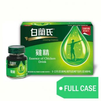 BRAND'S® Essence of Chicken Drink (Case/72 Bottles) 白蘭氏®雞精(箱/72瓶)