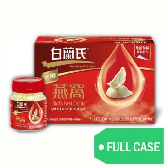 BRANDS® Birds Nest Drink with Rock Sugar (Case/48 Bottles) 白蘭氏®冰糖燕窩(箱/48瓶)