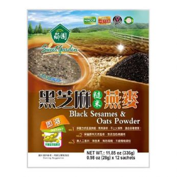 Sweet Garden Black Sesame & Oats Powder