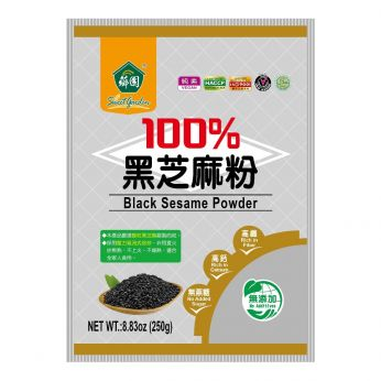 Sweet Garden 100% Black Sesame Powder (10 Sachets)