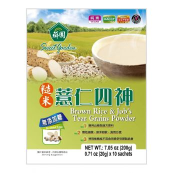 Sweet Garden Brown Rice & Job's Tears Grains Powder (10 Sachets)