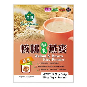 Sweet Garden Walnut & Brown Rice (10 Sachets)