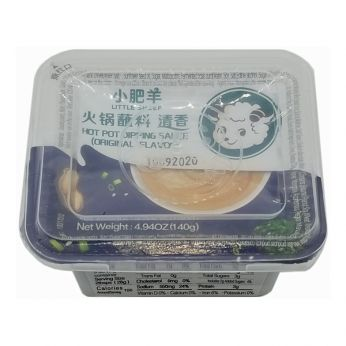Little Sheep Hot Pot Dipping Sauce Original Flavor (140g)