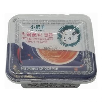 Little Sheep Hot Pot Dipping Sauce Spicy Flavor (140g)