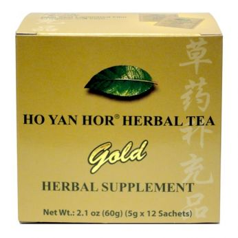 Ho Yan Hor Gold Herbal Tea (12 Pack)
