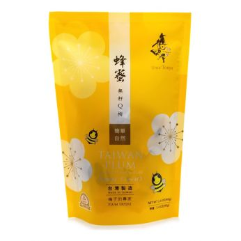 Ume Tonya Seedless Preserved Plum - Honey Flavor