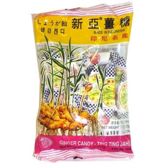 Sina Ginger Candy (125g)
