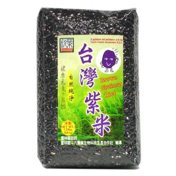 Taiwan Brown Glutinous (Purple) Rice