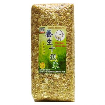 Taiwan Ten Grain Brown Rice