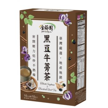 Sweet Garden Black Soybean & burdock Tea 10g X 10 金薌園黑豆牛蒡茶