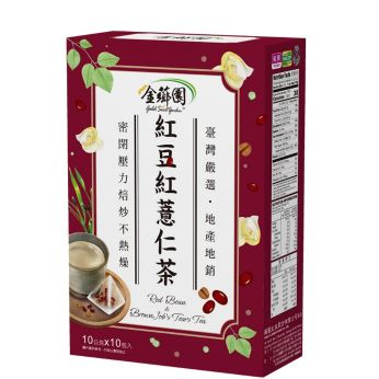 Sweet Garden Red bean &Brown Job's tears Tea 金薌園紅豆紅薏仁茶