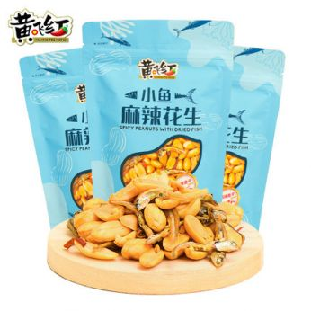 Huang Fei Hong Spicy Peanuts with Dried Fish 黃飛紅小魚乾麻辣花生