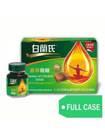 BRAND'S® Essence of Chicken Drink with Cordyceps (Case/72 Bottles) 白蘭氏®蟲草雞精 (箱/72瓶)